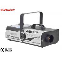 Professional Stage Fog Machine 1500Watt  High Output With Remote Control For Stage, KTV   X-07 Manufactures