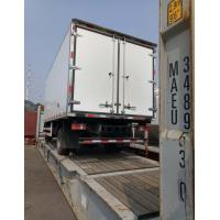 7 Ton Refrigerated Truck For Frozen Foods Transporting ZZ1127G4215C1 Manufactures