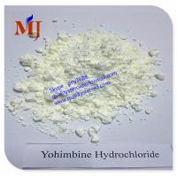 China Quality raw powder Yohimbine Hydrochloride CAS No: 65-19-0 Corynine Aphrodine White powder on sale
