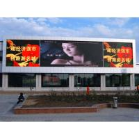320x160 P10 Full Color Led Advertising Screen , RGB Led Display Outdoor Manufactures