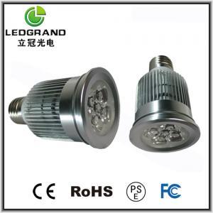 B22 3W LED Par Lighting LG-PAR20-1003A 284Lm Luminous Flux Manufactures