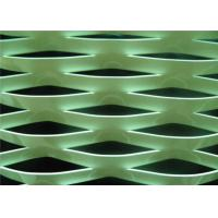 China Plain Weave Stainless Steel Mesh Sheet , Expanded Aluminum Mesh Different Shape on sale