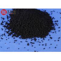 Mixture Of 50% Bis - [ 3 - ( Triethoxysilyl ) - Propyl ] - Disulfide And 50% Carbon Black Silane Coupling Agent Manufactures