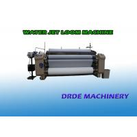 Polyester Cloth / Fabric Weaving Water Jet Loom Machine Double Nozzle 600 - 700 RPM Speed Manufactures