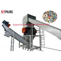 China Semi - Automatic HDPE Recycling Machine PP PE Plastic Container Recycling Plant on sale