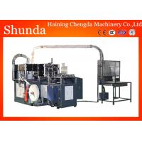 Hot Air System Automatic Paper Cup Machine Three Phase 60HZ 12KW Manufactures