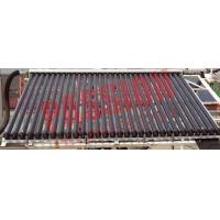 Buy cheap Easy Maintenance Heat Pipe Solar Collector Free Standing Wall Mounting from wholesalers
