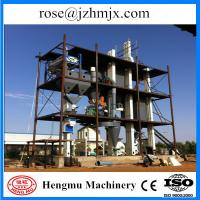 Buy cheap piggery feed production line / chicken feed machine to make feed pellets line from wholesalers