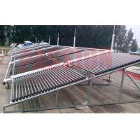 2000L Solar Heating Solution Solar Thermal Collector Glass Tube Solar Collector Manufactures