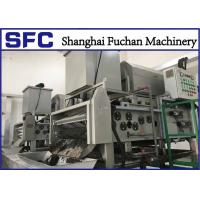Solid And Liquid Seperation Sludge Dewatering Press For Algae Wastewater Treatment Manufactures
