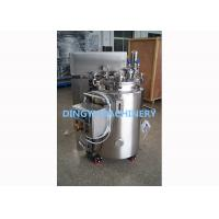 Honey Stainless Steel Storage Tanks , Vertical Stainless Steel Industrial Tanks Manufactures