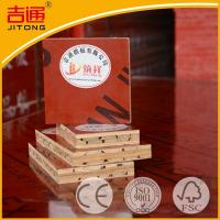 China Concrete Formwork Plywood Shuttering Plywood Bamboo Plywood for Construction on sale