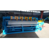 Easy Operate Stainless Steel Wire Mesh Machine 75 - 120 Times / Min CE Approved Manufactures