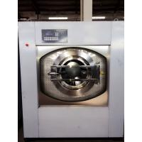 laundry commercial washing machine prices 10kg,50kg,70kg,100kg (CE&ISO) Manufactures