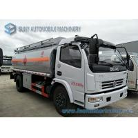 China Dongfeng Brand Carbon Steel Truck Fuel Tanks Multifunctional With Fuel Pump on sale
