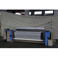 Enery Saving Air Jet Weaving Machine Multiphase Loom Speed 1200Rpm Manufactures
