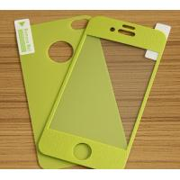 Color Screen Protector Manufactures