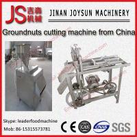 Split type colloid mill peanut butter make machine Manufactures