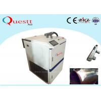 China 1000W Laser Rust Removal Machine For Ship / Vessel Painting With Handheld Gun on sale