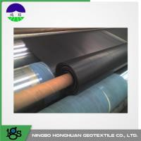 0.75mm HDPE Geomembrane Liner Ultra Tech Flexible Geomembrane For Subway Manufactures