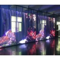 1R1G1B Rental LED Curtain Display , Indoor P16 Led Strip Lights IP65 In Club Manufactures