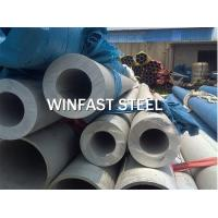 Hot Rolled Seamless Stainless Steel Pipe ASTM A213 Grade 202 SS Pipe Manufactures