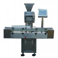 Buy cheap Adjustable Electronic Counting Machine With 1 Year Warrantee Pill Counting Machine from wholesalers