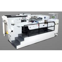 Fully Automatic Flat Die Cutting Equipment for Foil Hot Stamping Manufactures