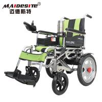 Aluminum Alloy Handicapped Electric Wheelchair For Disabled People Outdoor Use Manufactures