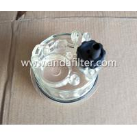 High Quality Filter Cup For Weichai Fuel Water Separator Filter 612630080088 Manufactures