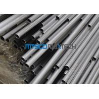 Stainless steel seamless pipes / 2205 duplex stainless steel pipe For Sea Treatment