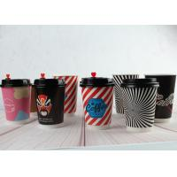 400ml Hot Coffee Insulated Paper Cups Paper Drinking Cup With Custom Printing Manufactures