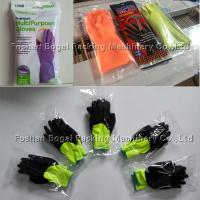 Electric Laundry Glove Packing Machine Double Motors Welding 2.4KW Power