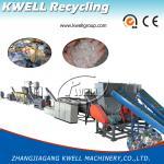 Pet Bottle Recycling Machine/Plastic Bottle Washing Line/Water Bottle Recycling Line Manufactures
