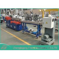 China Professional Plastic Pelletizer Machine Pet Recycling Line SIEMENS Brand Motor on sale