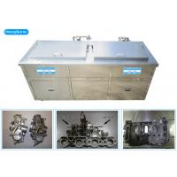 Double Tanks Automotive Ultrasonic Cleaner 6000W Heating Power 175 Liter Manufactures