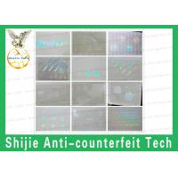 The good quality ID hologram overlay sticker for license Manufactures