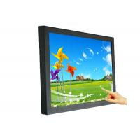 Waterproof Advertising Industrial LCD Monitor 10.4 Inch With Resistive Touchscreen Manufactures