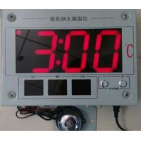 Quality Molten steel temperature instrument used for steel mills for sale