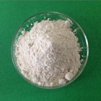 Buy cheap CAS 56-12-2 Raw Pharma Material 4-Aminobutyric acid  C4H9NO2 from wholesalers