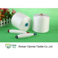 China 30/2 High Tenacity Polyester Core Spun Yarn On Paper Core Smooth and Knotless for sale