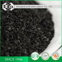 Iodine 1000mg/G Coal Based Granular Activated Carbon For Solvent Recovery Manufactures