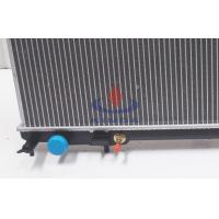 Quality Parallel Flow Type Nissan Radiator radiator with transmission cooler Of SUNNY N16 ' 2003 for sale
