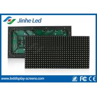 China High Performance P10 RGB LED Module Synchronization Control Two Years Warranty on sale