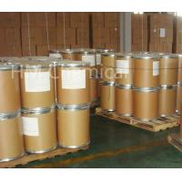 99% Min Adipic Acid Dihydrazide ADH White Powder CAS 1071-93-8 Manufactures