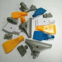 ABS wind jet air nozzle Manufactures