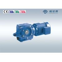 China Worm Cast Iron Electric Motor Speed Reducer Torque Arm High Efficiency on sale