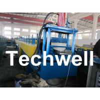 1.5 - 3.0mm Thickness Top Hat Purlin Roll Forming Machine With Hydraulic Cutting, TW-HCM100 Manufactures
