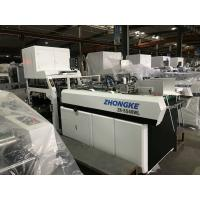 Economic Fully Automatic Carton Box Making Machine For Cosmetics / Ivory Box Manufactures