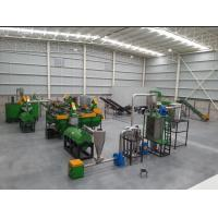 Conical Twin Screw Extruder Plastic Recycling Granulator Machine Pull Strap Pelletizer Manufactures